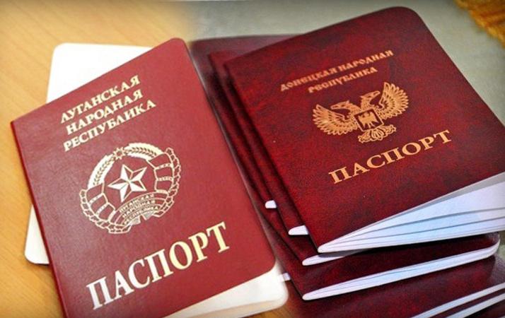занять очередь на российский паспорт в лнр